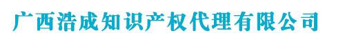 南宁商标注册_代理_申请_费用